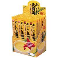 おいしい北海道 コーンポタージュ 24本1箱