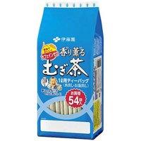 香り薫る麦茶ティーバッグ162(54Px10