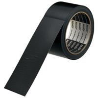 養生テープNo.822 50mm×25m ブラック