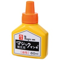 マジック補充インキ60ml 橙 MHJ60B-T7