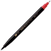 筆文字ペンツイン(太字・極細)黒 XSFW34A