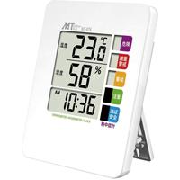 熱中症アイコン付き温度湿度計MT-874