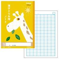 カレッジアニマル漢字ドリル用104字 LP61