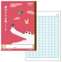 カレッジアニマル漢字ドリル用150字 LP63