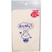 ちょこっと袋FOR YOU フ-704