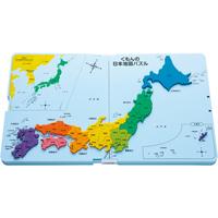 くもんの日本地図パズルPN-30