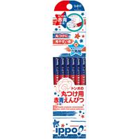 丸つけ用赤青えんぴつCV-KIVP