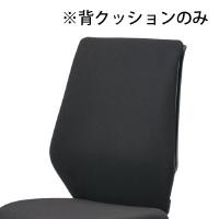 YC-210B背クッション YC-F ブラック