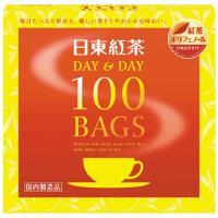 ※日東紅茶 DAY&DAY 100バッグ入り