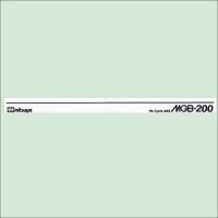 マグネットバー MGB-200 200mm ホワイト