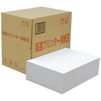 高速プリンタ用紙S A4 2穴 3000枚
