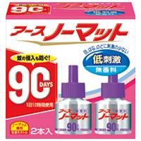 アースノーマット取替えボトル90日用 2本入