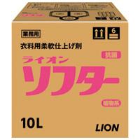 ライオン ソフター 10L