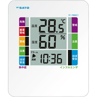 デジタル温湿度計 PC-7980GTI
