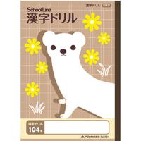 科目入スクルライン漢字ドリル104字SLK104