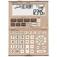 金融電卓 EL-K632X