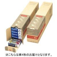アルカリ乾電池 単4 100本入 LR03XJN/100S