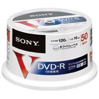DVD-R 50枚スピンドル 50DMR12MLPP