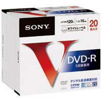 DVD-R 20枚 20DMR12MLPS