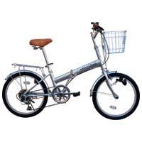 20型6段変速付折りたたみ自転車 シルバー
