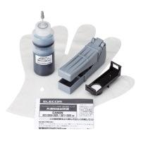 詰替えインクTHC-325320BK5