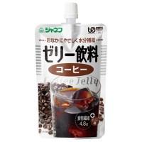 ※ジャネフ ゼリー飲料 コーヒー 8袋