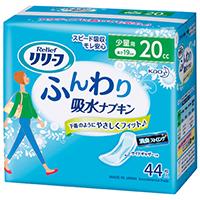 リリーフふんわり吸水ナプキン少量44