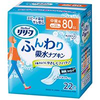 リリーフふんわり吸水ナプキン中量用22枚