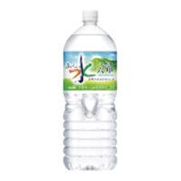 六甲のおいしい水PET2L6本2箱