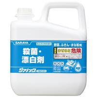 殺菌・漂白剤 ジアノック 5Kg3本