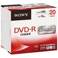 録画用DVD-R 20枚 20DMR12MLDS