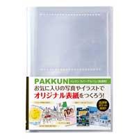 パックンカバーアルバム PKA-7401