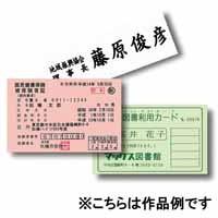 名刺用紙 BP-P101 ホワイト 10箱入_選択画像03
