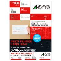 PC&WPラベル 28314 A4 100枚 サンヨー