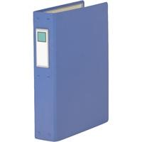 パイプファイル C48-2 A4S 青
