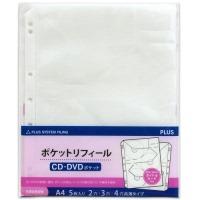 CD/DVD追加用替ポケット RE-141CD 5枚