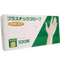 フジテックス PVCグローブS 100枚 粉なし