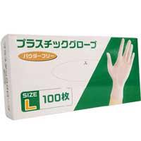 フジテックス PVCグローブL 100枚 粉なし