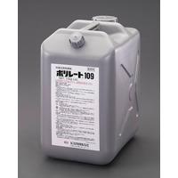 EA119-26 10kg冷温水配管腐食防錆剤
