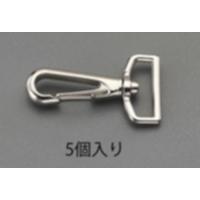 EA628RT-825 ナスカン(亜鉛ダイカスト/5個)