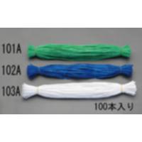 EA911AB-101A 600mmシ-ト接続ヒモ(白/100本