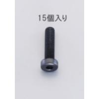 EA949DE-108 M6x25低頭角穴付ボルト(15本)