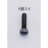 EA949DE-112 M10x30低頭角穴付ボルト(8本)