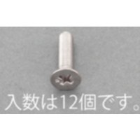 EA949AE-257 M5x40皿頭小ネジSUS有磁性12本