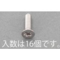 EA949AE-265 M6x20皿頭小ネジSUS有磁性16本