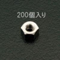 EA949AG-2.6 M2.6六角ナット(真鍮製/200個)