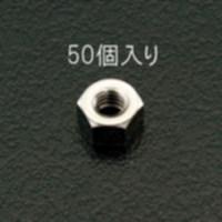 EA949AG-6 M6六角ナット(真鍮製/50個)