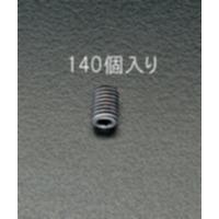 EA949DC-6 M5x8六角穴付止メネジ(140本)