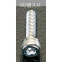 EA949DH-43 M4x12六角穴付BOLT(SUS製/80本)