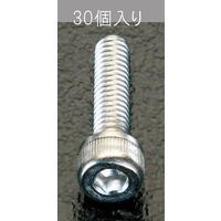 EA949DH-83 M8x25六角穴付BOLT(SUS製/30本)